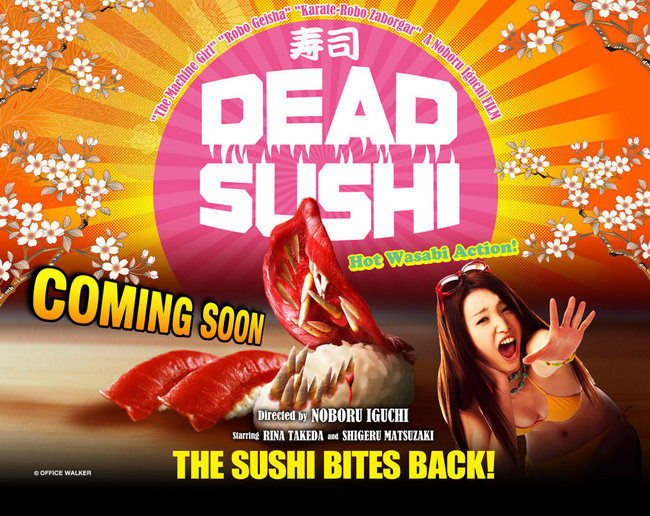 hot-wasabi-action
